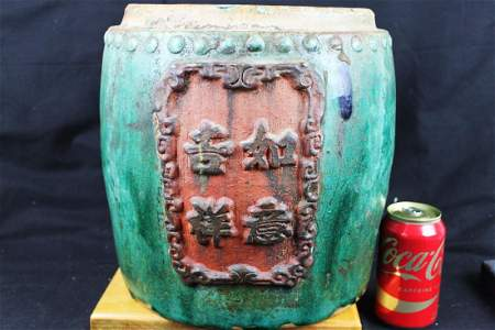 Antique Chinese Gild with Junyao Porcelain 1900s