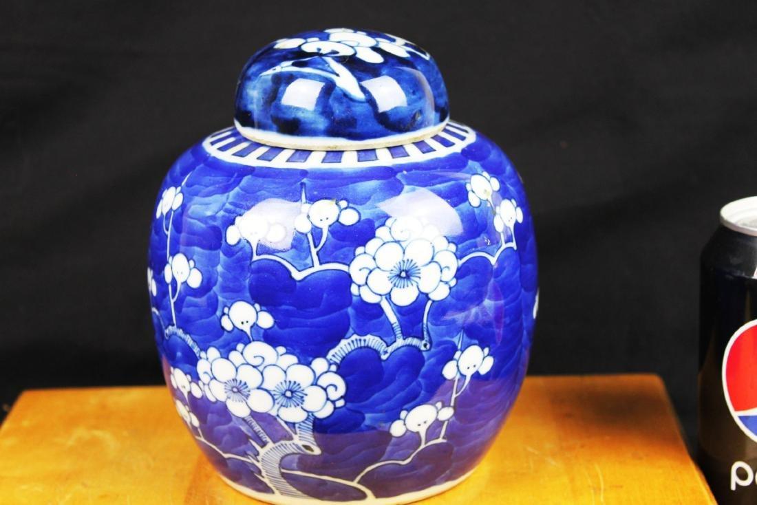 Antique Chinese Blue Glaze Plum Flower Jar