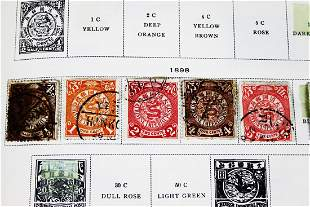 Antique Chinese Stamps 1898