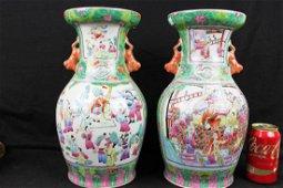 Antique Chinese Famille Rose Porcelain Vase