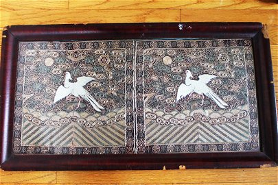 Antique Chinese Hand Carved Silk 1800s'