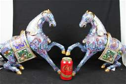Antique Chinese Cloisonne Hourses