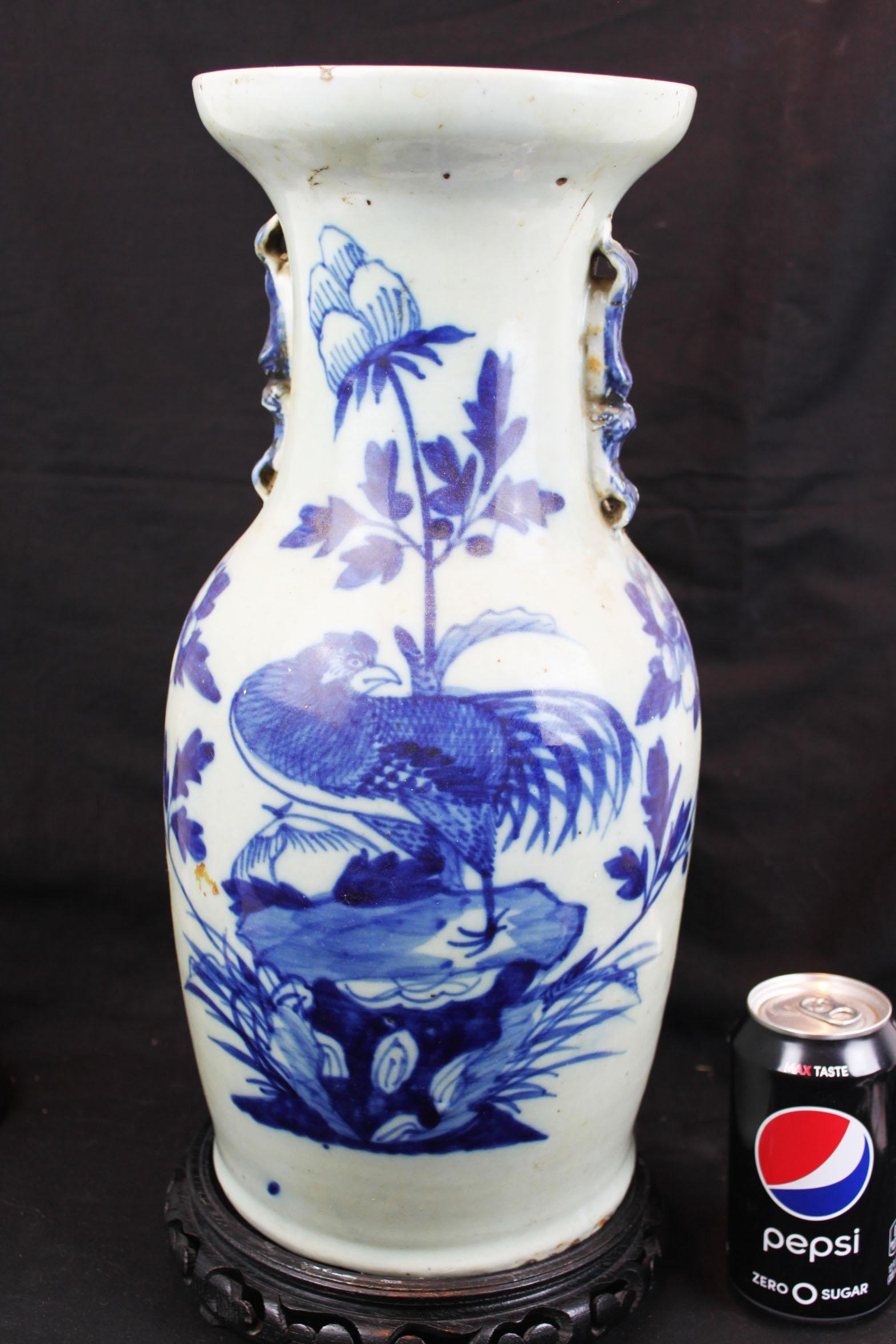 Antique Chinese Blue&White Porcelain Vase