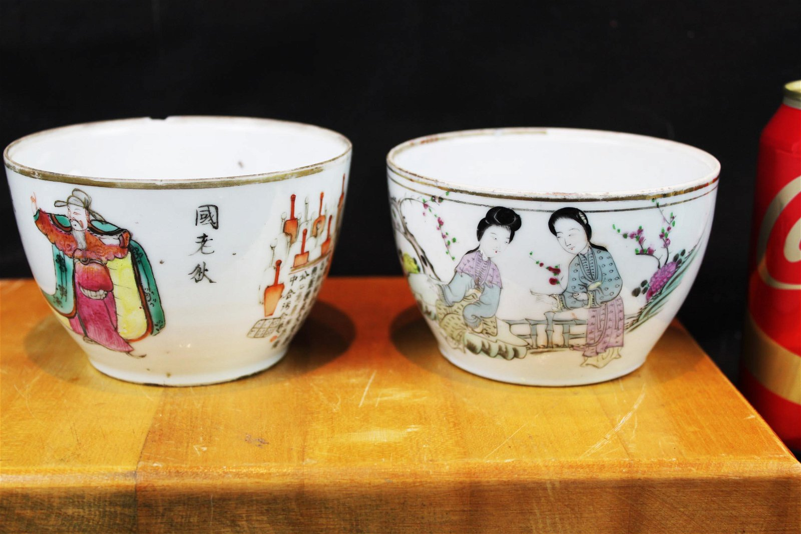 A Pair Chinese Porcelain Cups 1900s