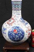 Antique Chinese Double Dragon Porcelain Vase