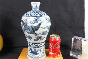 Antique Chinese BlueWhite Porcelain Vase