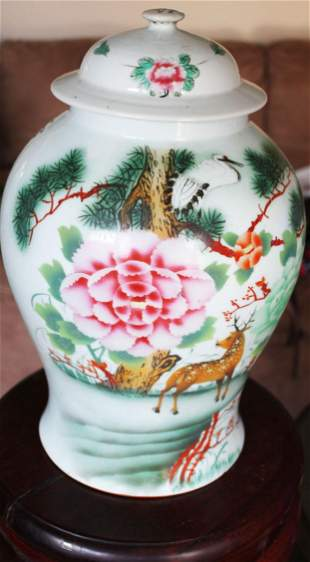 Antique Chinese Porcelain Jar 1900s