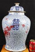 Antique Chinese Double Joy Porcelain Vase Jar