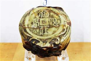 Antique Stone Container