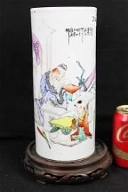 Antqiue Chinese White Porcelain Poem Vase 1900s