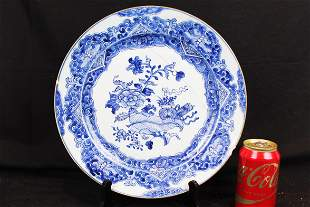 Antique Chinese Blue&White Porcelain Plate