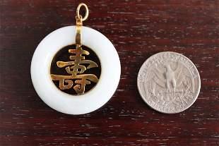 """14k Gold Chinese """"Life"""" Charater around Jade"""