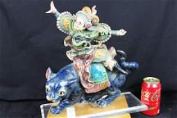 Antique Chinese Wucai Gild Porcelain Figure