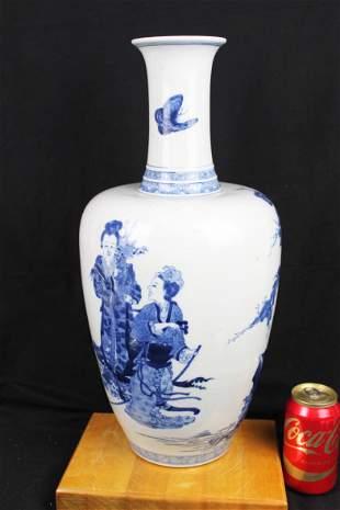Antique Chinese Porcelain Vase 1800s or earlier