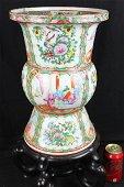 Antique Chinese Famillie Rose Porcelain Vase