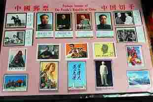 Antique Chinese Stamps 18 pieces