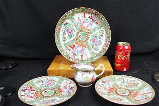 Antique Chinese Famillie Rose Plates and Jar
