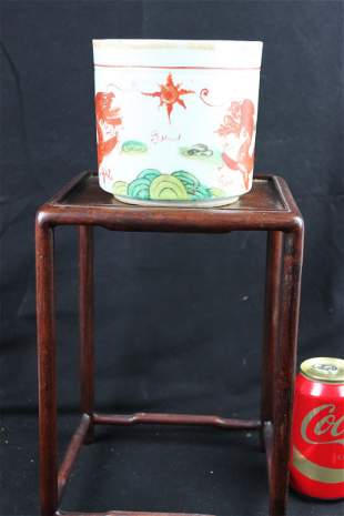 Antique Chinese Porcelain w/wood Stand