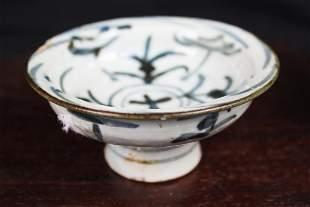 Antique Chinese Porcelain Fruit Tray