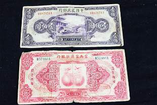 Antique Chinese bills 1928 and 1941