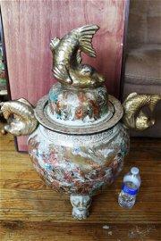 Large Japanese Porcelain Jar