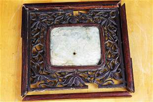 Antique Chinese Wood Panel