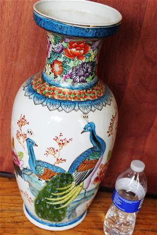 Antique Chinese Peacock painting Porcelain vase