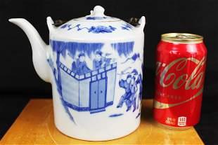 Antique Chinese Blue&White Porcelain Tea Pot