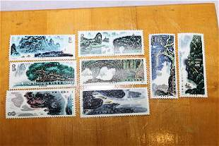 Lot of 8 Chinese Stamps 1980s'