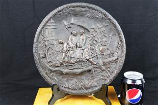 Antique Chinese Hand Carved Bronze Plate