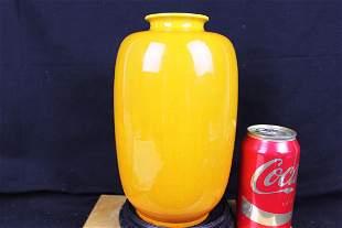 Antique Chinese Yellow Porcelain Vase