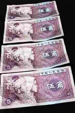 Chinese Bills - Yuan - 50 cents -5角人民å¸