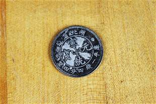 Antique Chinese Sterling Silver Coin