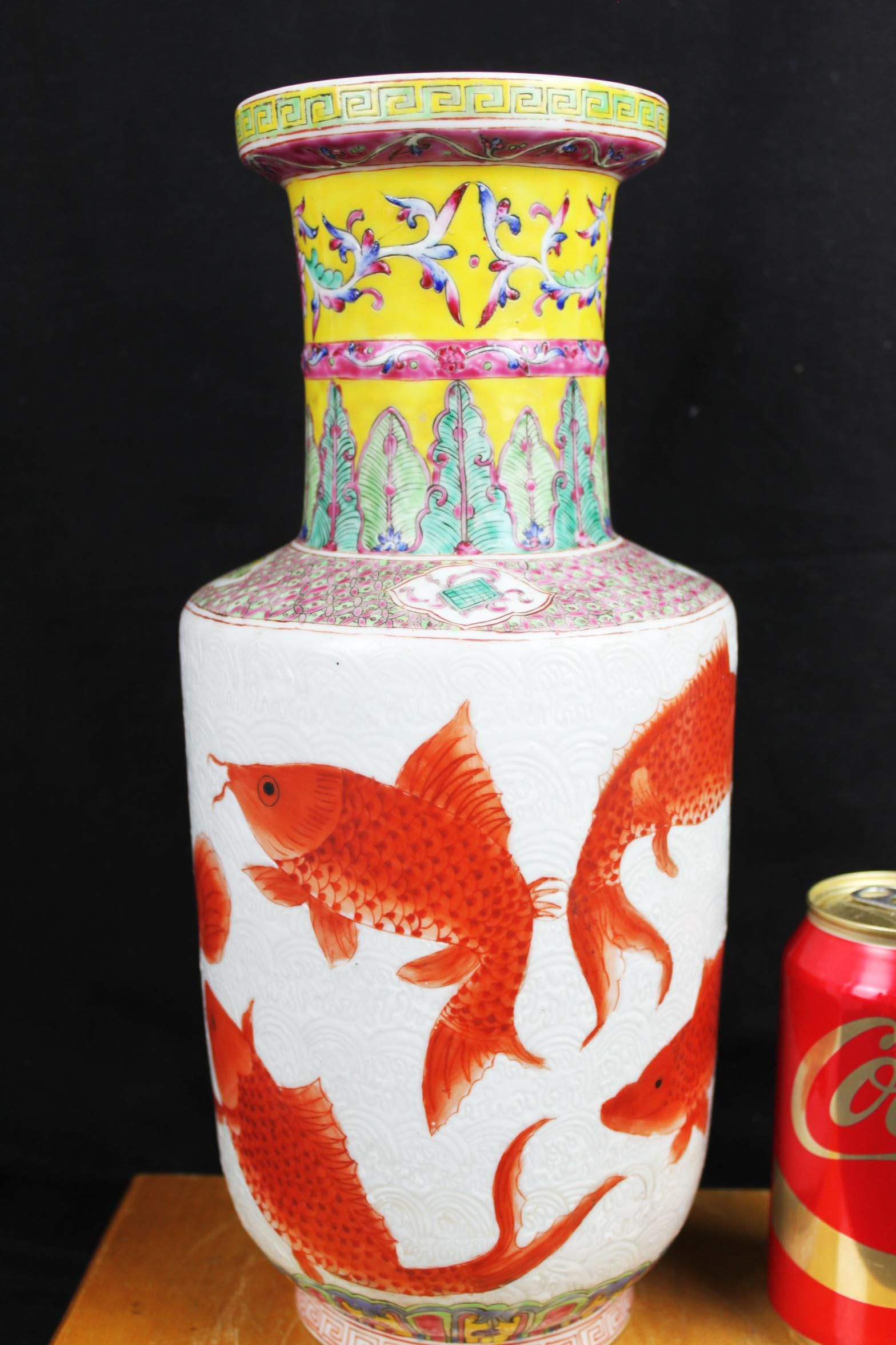 Antique Chinese Porcelain Vase with Red Fish Painting