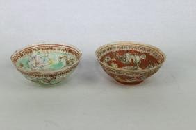 Antique Super Thin Chinese Porcelain Bowl made in Qing