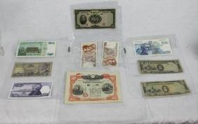 Multipul Bank Notes-Taiwan China, Japan, Turkey etc.