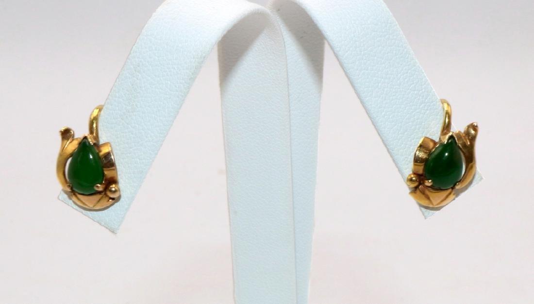 14Kt YG Jade Earrings