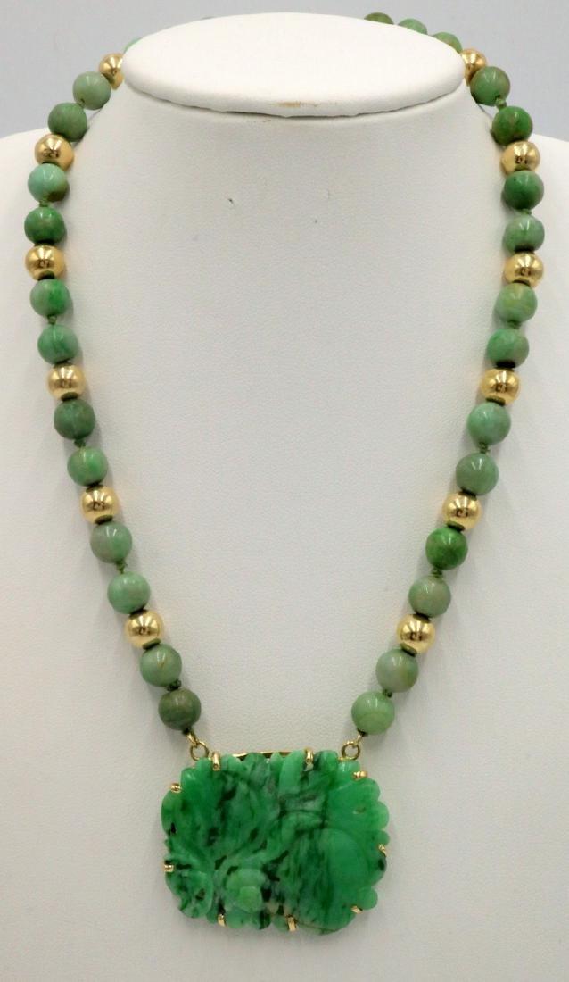 Stunning 14Kt YG & Jade Beaded Necklace