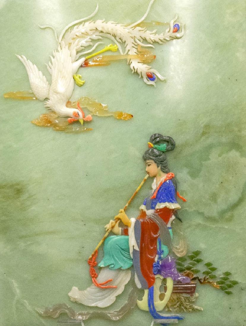 Important Chinese Semi-Precious Stone Jade Plaque
