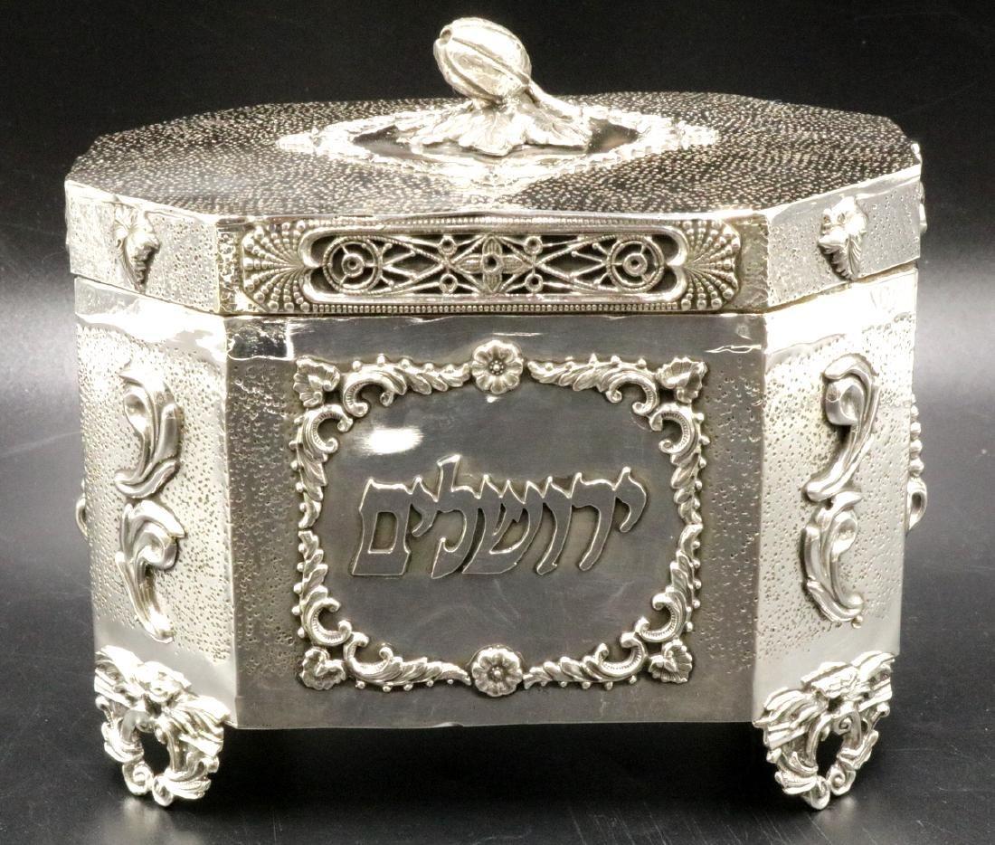 Rare Judaica Sterling Silver Tea Caddy