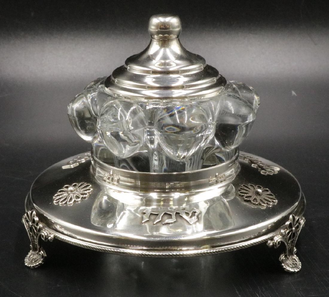 Rare Judaica Sterling & Glass Jelly Jar