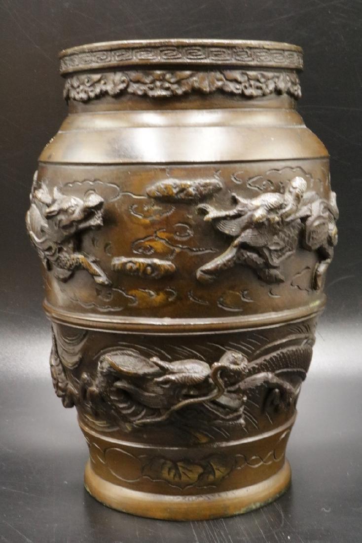 Antique Japanese Figural Bronze Vase
