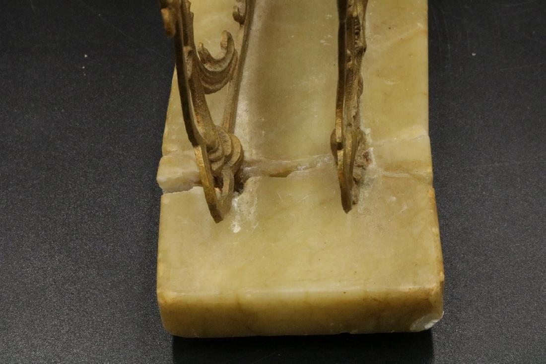 Ges Gesih Figural Letter Holder - 3