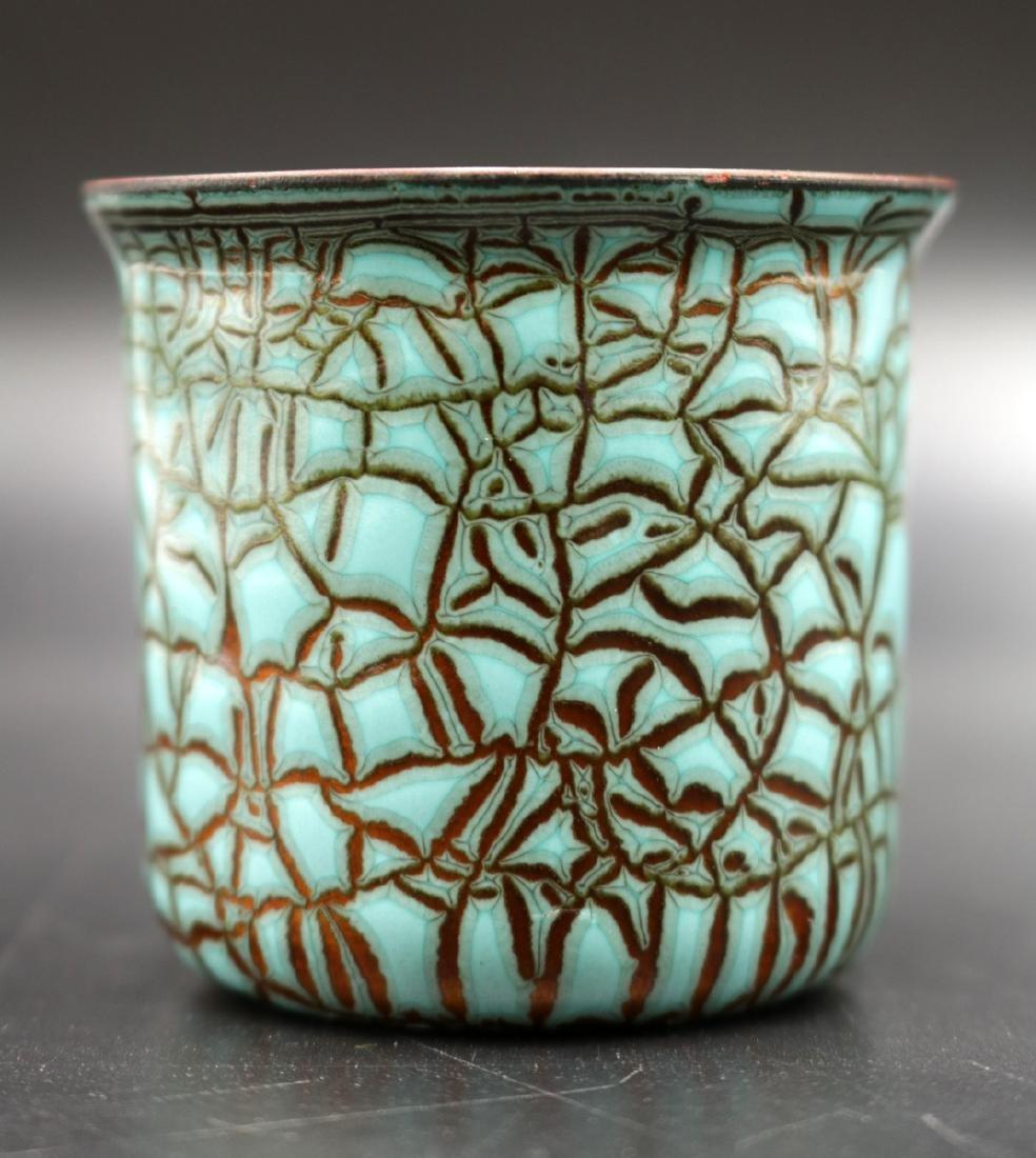 Harold Tishler Enamel on Copper Cup