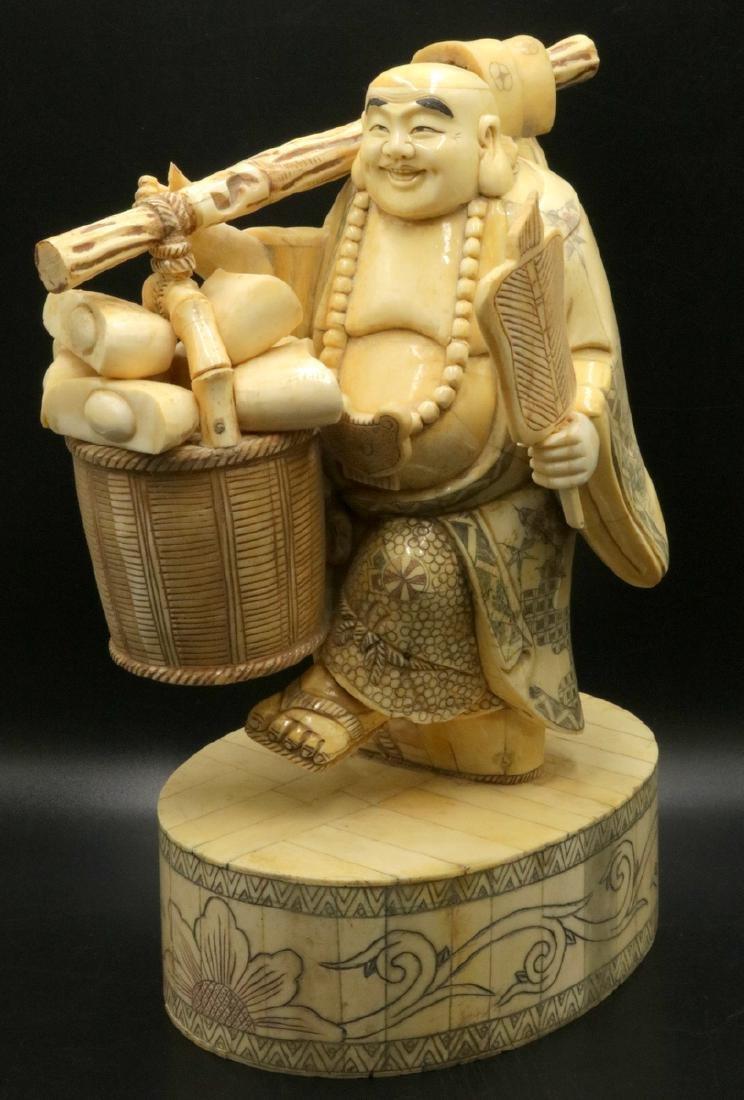 Chinese Carved Bone Fruit Seller Sculpture