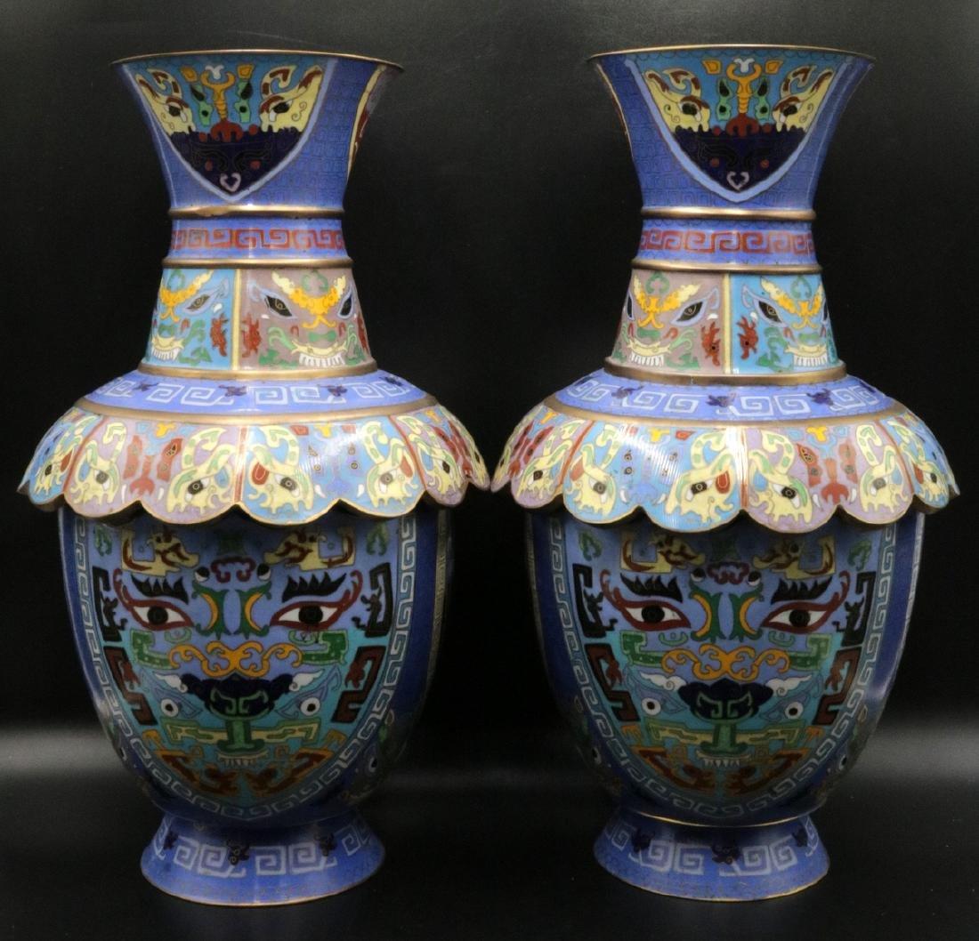 Pair of Vintage Chinese Cloisonne Vases