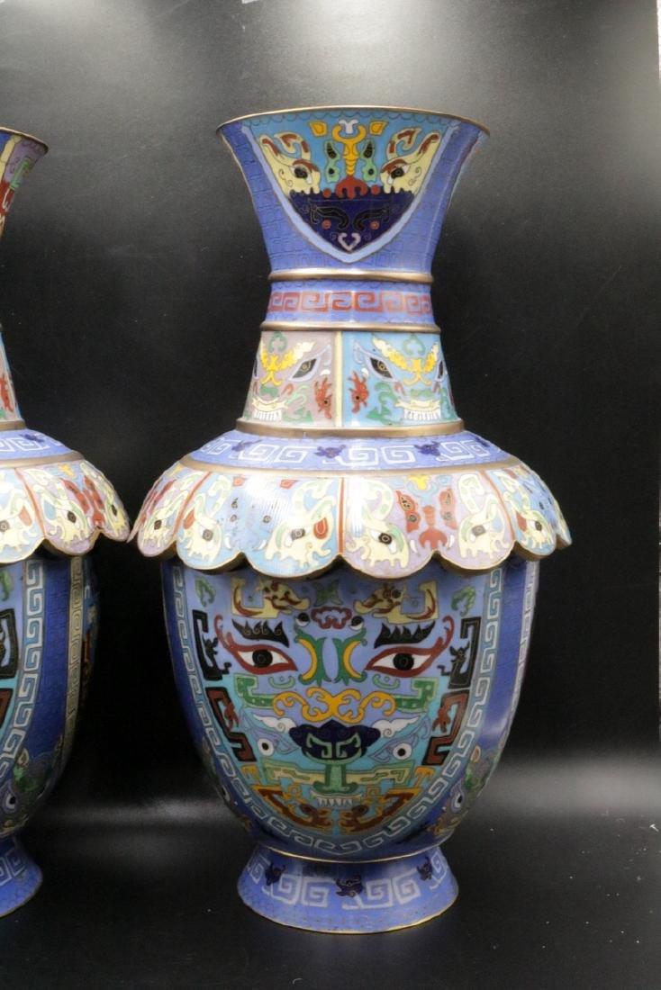 Pair of Vintage Chinese Cloisonne Vases - 2