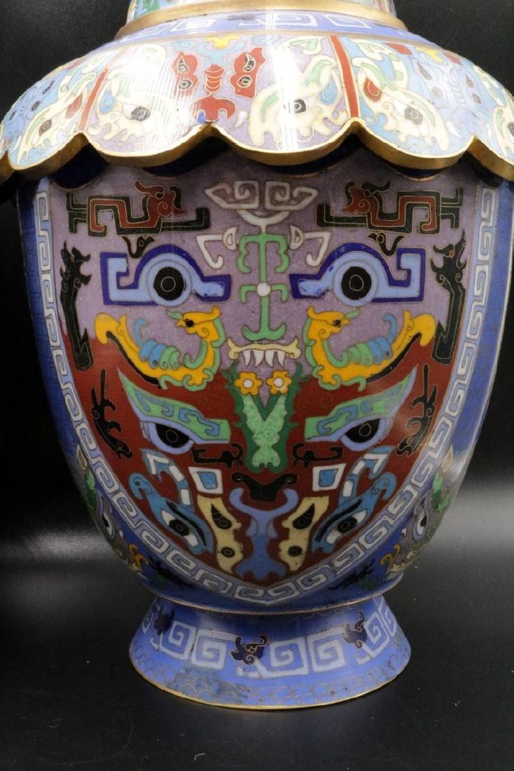 Pair of Vintage Chinese Cloisonne Vases - 6
