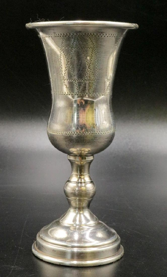 Judaica Sterling Kiddush Cup