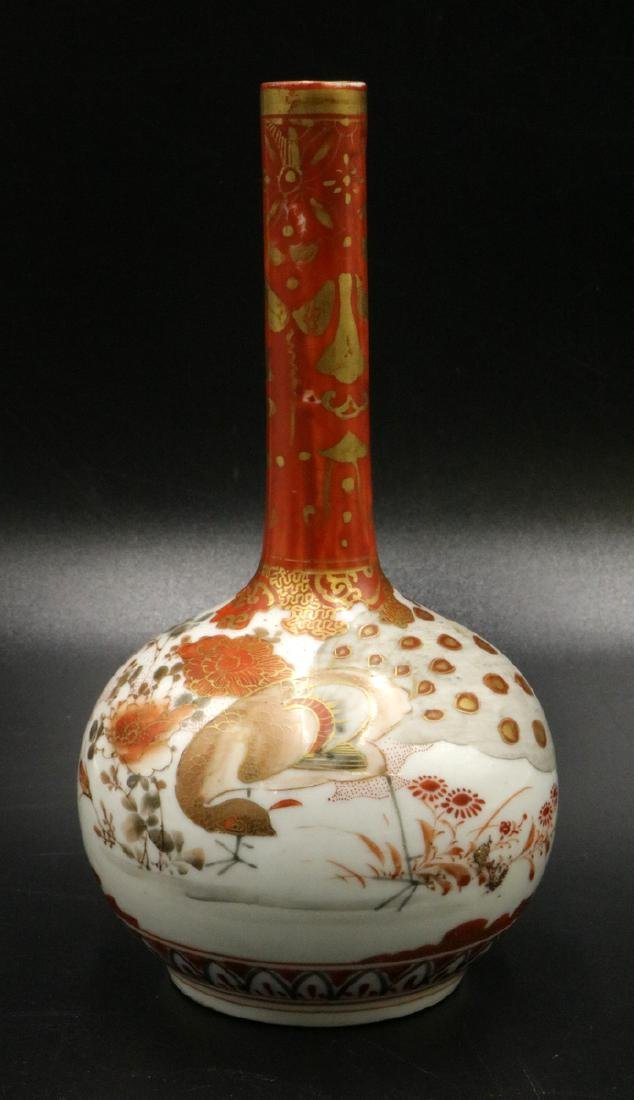 Antique Japanese Hand Painted Porcelain Vase